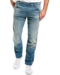 G-Star RAW Raw Elwood Antic Faded Royal Blue Straight Leg