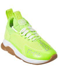 Versace Cross Chainer Sneakers - Yellow