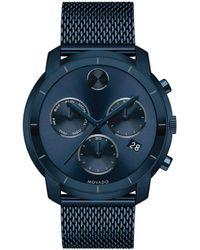 Movado Men's S Bold Watch - Blue