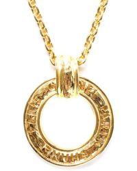 Chanel Gold-tone Medium Paris Loupe Pendant Necklace - Metallic