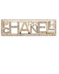 Chanel Pharrell Brooch - White