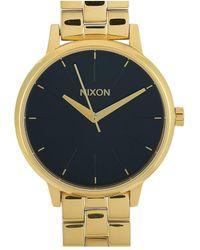 Nixon Watch - Metallic