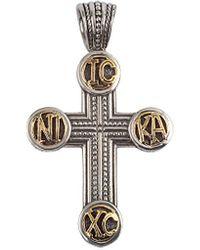 Konstantino 18k & Silver Pendant - Metallic