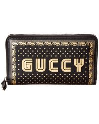 64bb928cf91 Gucci Guccy Bifold Wallet in White for Men - Lyst