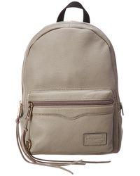 Rebecca Minkoff Medium Zip Leather Backpack - Grey