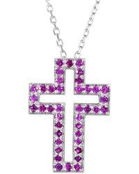 Boucheron Vintage Boucheron 18k 0.25 Ct. Tw. Ruby Cross Necklace - Multicolour