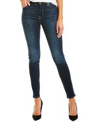 7 For All Mankind 7 For All Mankind (b)air The High Waist Fate Skinny Ankle Leg - Blue