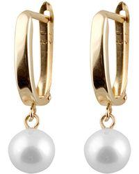 Splendid 14k 0.10 Ct. Tw. Diamond & 7-7.5mm Pearl Earrings - Metallic