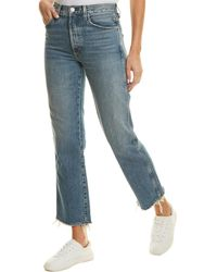 AMO Layla Tomcat High-rise Relaxed Straight Leg Jean - Blue