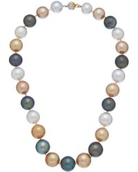 Diana M. Jewels 14k 12-15mm Pearl Necklace - Multicolour