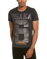 Superdry Osaka Camo T-shirt - Black
