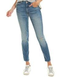 Mother Looker Popism High-rise Ankle Skinny Leg - Blue