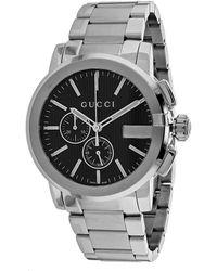 Gucci Men's G-chrono Watch - Metallic