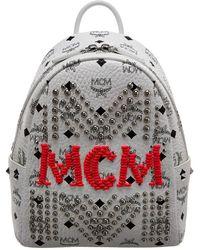MCM Stark Studded Visetos Backpack - Multicolour
