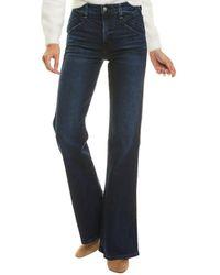 Joe's Jeans Joes Jeans The Molly Longhorn High-rise Flare Leg Jean - Blue