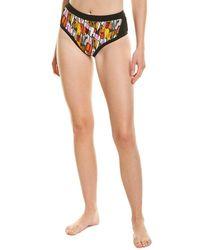Shan Picasso High-waist Bikini Bottom - Multicolour
