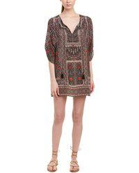 Tolani Aster Silk Shift Dress - Multicolour