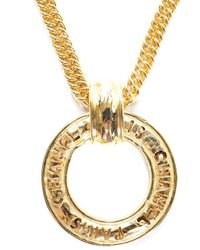 Chanel Gold-tone Long Double Link Chain Necklace - Metallic