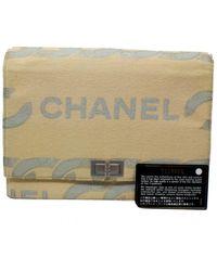 Chanel Limited Edition Creme & Silver Canvas Reissue Crossbody - Multicolour
