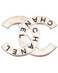 Chanel Silver-tone Large Cc Pin - Metallic