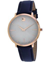 Movado Ultra Slim Watch - Multicolor