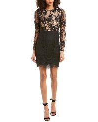 Monique Lhuillier Ml Cocktail Dress - Black