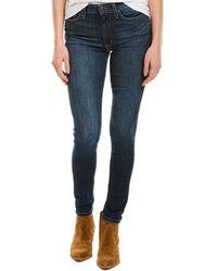 Joe's Jeans Bridgeview Curvy Skinny Leg - Blue