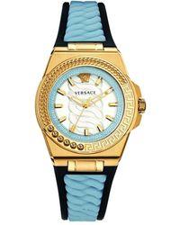 Versace Chain Reaction Watch - Metallic