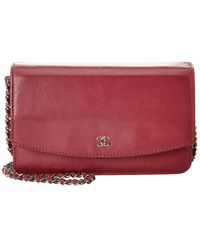 Chanel Pink Lambskin Leather Wallet On Chain - Multicolour