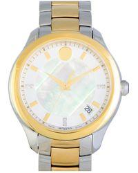 Movado Unisex Stainless Steel Diamond Watch - Metallic