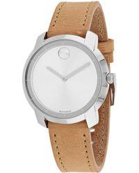 Movado Women's Bold Watch - Metallic