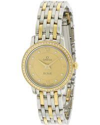 Omega 18k & Stainless Steel Watch - Metallic