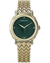 Versace Women's Safety Pin Watch - Metallic