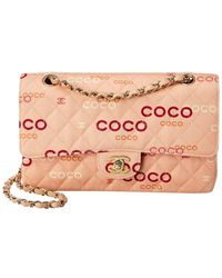 Chanel Multicolour Canvas Coco 2.55 Double Flap Bag - Pink