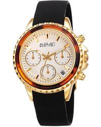 August Steiner - Silicone Watch - Lyst