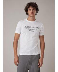 Giorgio Armani T-shirt « Borgonuovo » en jersey de viscose - Blanc