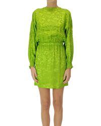 8pm Animal Print Satin Mini Dress - Green