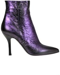Strategia Metallic Effect Crackle Leather Ankle Boots - Purple