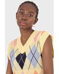 Glassworks Yellow And Pastel Multicoloured Argyle Jumper Vest