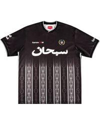 Supreme Arabic Logo Soccer Jersey 'black'