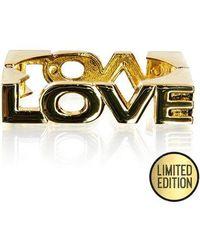 Goddiva Love Bangle* - Metallic