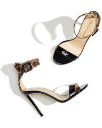 Tamara Mellon | Heroine Natural Heel | Lyst