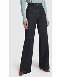 Victoria Beckham - Wide-leg Jeans - Lyst