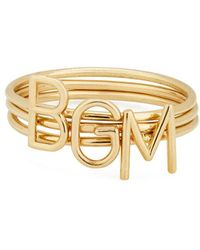 Sarah Chloe - Amelia Stackable Id Yellow-gold Ring - Lyst