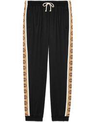 Gucci Pantalon de jogging en jersey technique ample - Noir