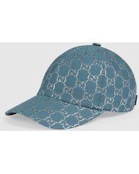 Gucci - 【公式】 (グッチ)GGラメ ベースボールキャップライトブルー&ホワイトブルー - Lyst
