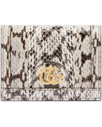 Gucci - 〔オフィディア〕スネークレザー カードケース(コイン&紙幣入れ付き) - Lyst