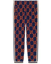 Gucci - Gg Chenille Jogging Pant - Lyst