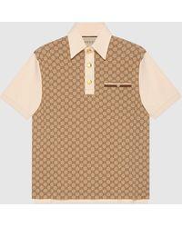 Gucci - 【公式】 (グッチ)GG シルクコットンジャージージャカード ポロシャツベージュ&エボニーベージュ - Lyst