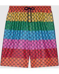 Gucci グッチGG マルチカラー ジャージー ショートパンツ